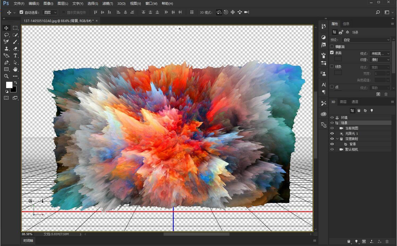 "Ps 简单""神""技能(二)-Ps的3D功能制作立体海报!"